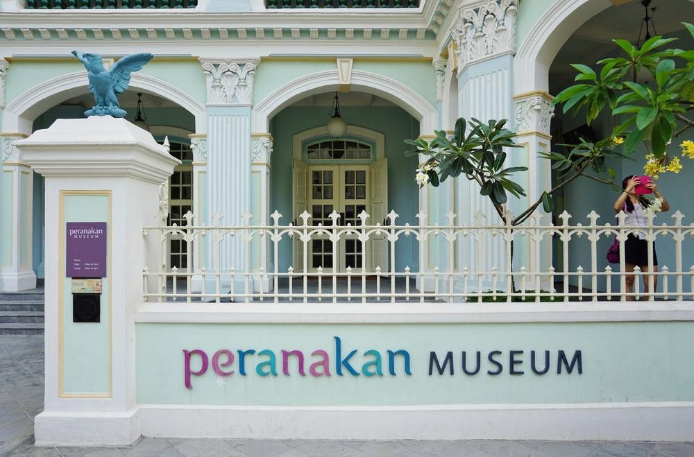 blackswanjourneys-Peranakan-Museum-singapore.png